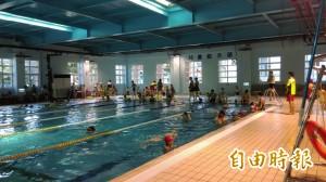 汐止運動中心泳池 30日起連3天推半價優惠