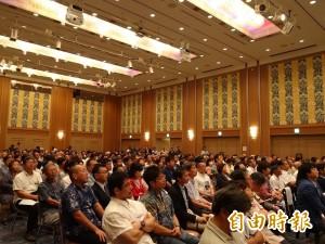 李登輝石垣島開講 300聽眾安檢入場