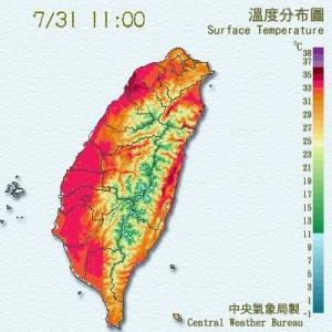 受颱風沉降效應影響  新竹飆37.8度高溫