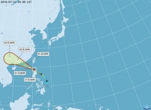 妮妲今、明最接近台灣 週一東、南部防大雨