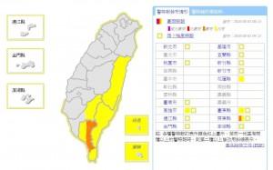 屏東山區豪雨特報 花、東防大雨