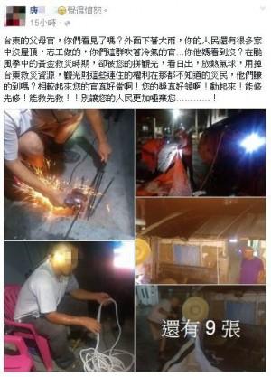 災後22天仍殘破  台東人怒批「政府在哪裡?」