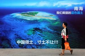 中國對南海行使司法權 「非法入侵」最高判1年徒刑