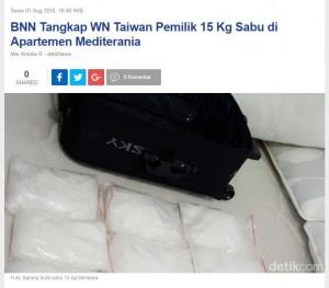 台男子涉嫌販毒遭印尼當局逮捕 恐處死刑