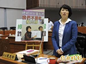 饒慶鈴籲國民黨 別做不敢統也不敢獨的機會政黨