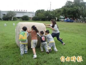 當父親節遇上情人節 玩台南有懶人包