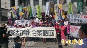 東豐快速道路反迫遷 農民帶鋤頭聲援