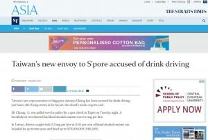 江春男酒駕延燒 新加坡媒體跟進報導