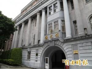 國史館新限制 400人連署反對
