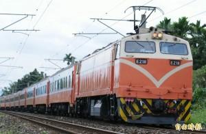 火車司機連署9/6起依法休假  8/11與台鐵協商