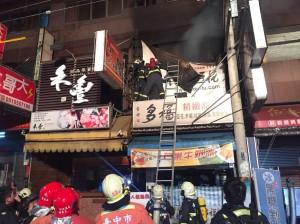 台中豆花店老闆被燒死 帆布廣告阻生路