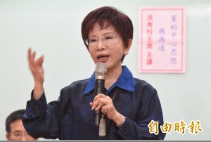 媒體爆:洪秀柱透露 吳敦義有意2020選總統...
