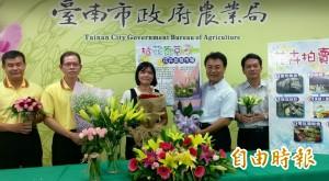 台南花卉批發市場 農業局盼發展為南部花卉物流中心