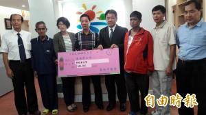 台南市議會捐1日所得 助台東市災民