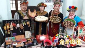 竹市原民聯合豐年祭 20日歡慶登場