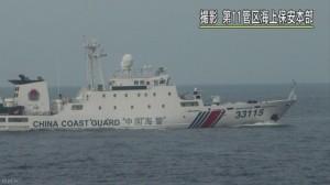 挑釁中國? 日罕見公開驅逐中國船影片