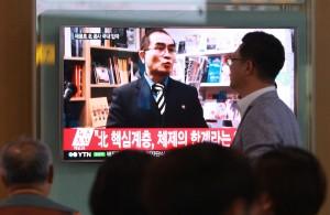 駐英公使全家脫北  前北韓軍人:菁英脫北潮已現