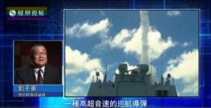 中國試射5倍音速巡航導彈 中媒:若成功就可「癱瘓薩德」
