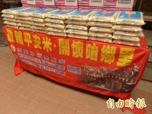 農曆7月慈悲月 三重聖賢宮捐白米1萬2千斤