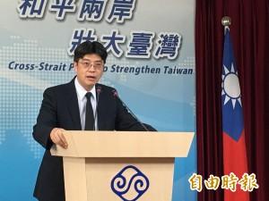 港府阻楊偉中入境 陸委會:台灣不會限制港人來台