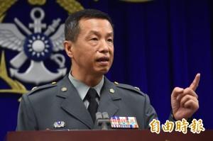 軍人節「快閃活動」喊卡? 國防部不多做評論