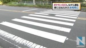 開車撞上單車女騎士  日本出現第2起寶可夢死亡案例