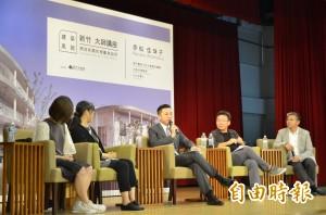 日本建築大師開講 竹市長盼打造孩子「知」的遊樂地
