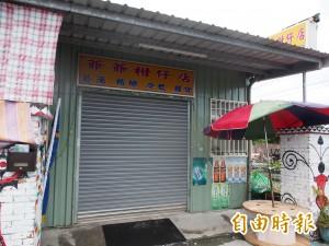 南迴搞軌案判賠5096萬 李泰安妻關門不回應