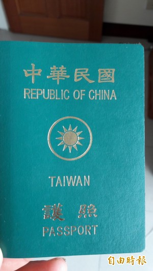 哪國護照最好用?台灣目前排第29 德國第1