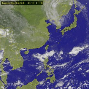 台灣東南方海面熱低壓生成 專家:對台影響不大