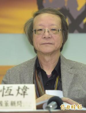 新台灣國策智庫熄燈 凱達格蘭基金會接手