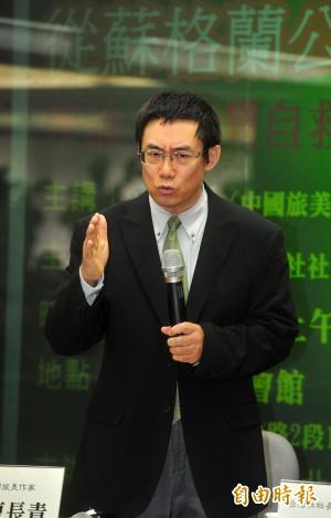 國民黨稱應正名中華民國 曹長青:那是冒牌中國