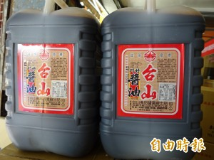 台山黑心醬料 竹市衛生局下架回收1182公升