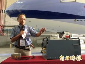 獨步亞洲!台灣高空污染觀測 助氣候變遷研究