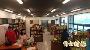 最後搶購 台南農特物產館推麻豆文旦限量預購取貨