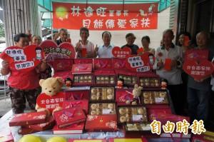 連8年捐逾3千盒月餅 「他」讓家扶受助戶好感心