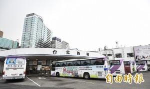 國光客運台北西站B棟拆遷 28日起改至轉運站搭車