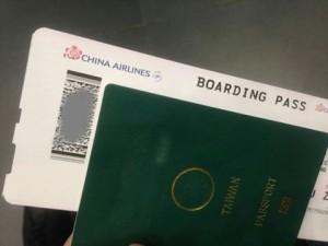 護照磨掉「中華民國」順利出境? 移民署說...