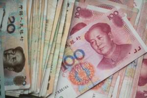 中國央行行長助理涉貪遭處分 中網友:冰山一角