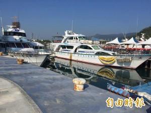 誤以為申報漁獲需手續費 外地漁民赴烏石港陳情