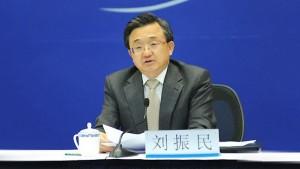 不認南海仲裁獲認可?中國副外長稱「這一頁已翻過去了」