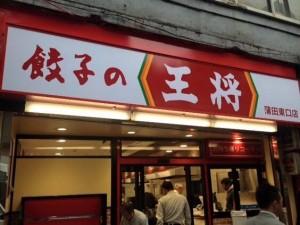 再次挑戰海外市場 王將餃子要來台開店