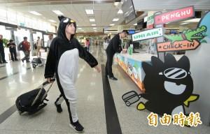 全球首架酷企鵝彩繪機 今首航松山-馬公