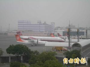 莫蘭蒂擾亂 高雄機場9國際航班取消