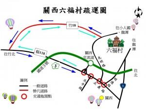 秋節連假  竹警設交通專線和即時LINE