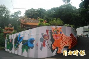 三峽「王廣坑步道」改造 3D彩繪圍牆驚豔