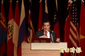 馬英九9/26東吳開課 講題「台灣的國際法定位」