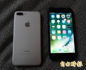 iPhone 7 傳出災情?開啟App會有雜音