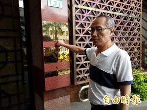 楊偉中文憑遭質疑 名嘴劉益宏告發偽造文書