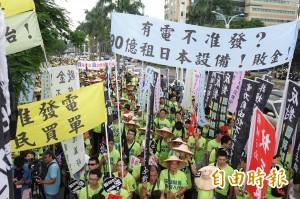 抗議《電業法》上街 台電員工:核四蓋好不用是賣台
